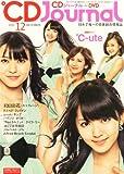 CD Journal (ジャーナル) 2012年 12月号 [雑誌]