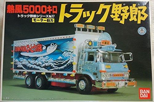 トラック野郎 1/48 B/O 熱風5000キロ