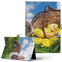 Lenovo Tab4 8 レノボ タブレット 手帳型 タブレットケース タブレットカバー カバー レザー ケース 手帳タイプ フリップ ダイアリー 二つ折り 写真・風景 写真 うさぎ 動物 006581