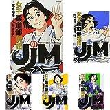 JJM 女子柔道部物語 1-5巻 新品セット (クーポン「BOOKSET」入力で+3%ポイント)