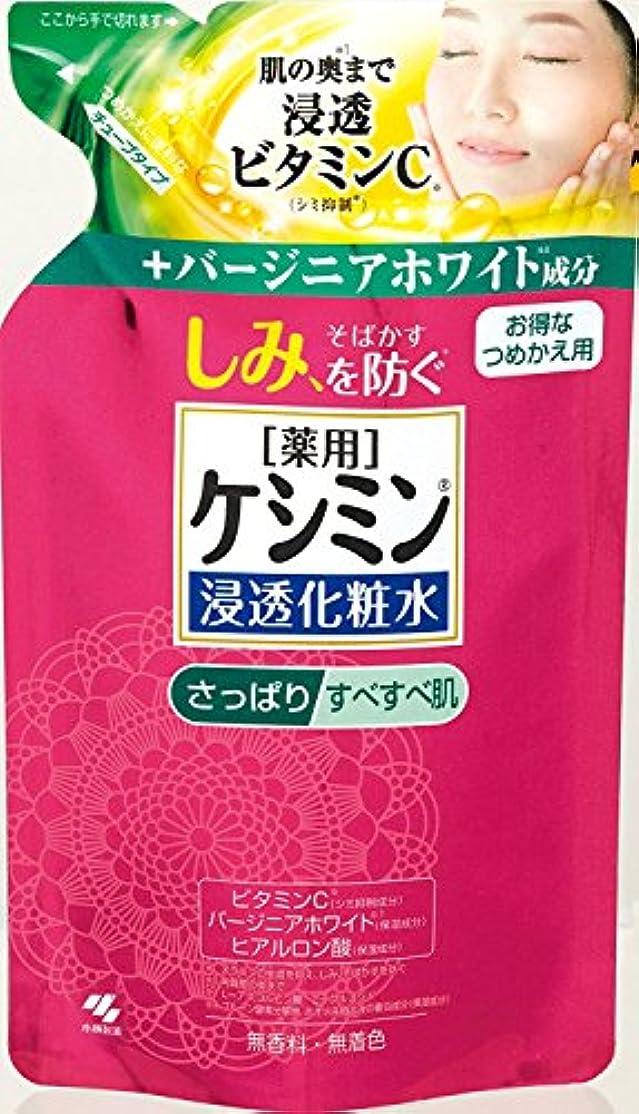 認可不当色合いケシミン浸透化粧水 さっぱりすべすべ 詰め替え用 シミを防ぐ 140ml×6個