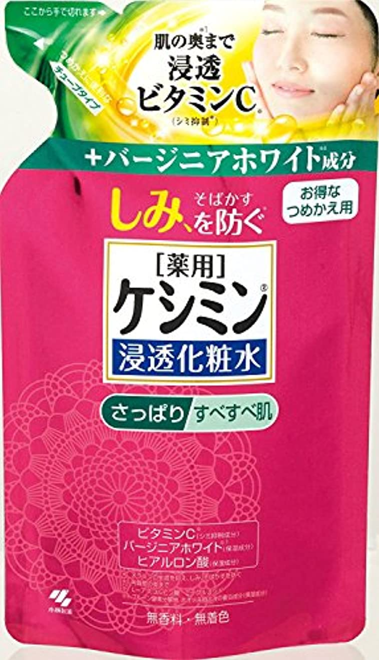 集団文字中性ケシミン浸透化粧水 さっぱりすべすべ 詰め替え用 シミを防ぐ 140ml×3個