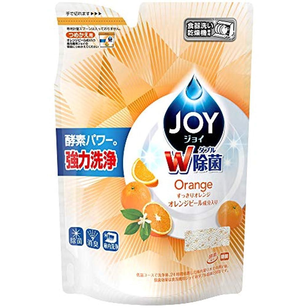 職業前述の新聞食洗機用ジョイ 食洗機用洗剤 オレンジピール成分入り 詰め替え 490g