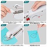 ハンディミシン Linkax コンパクトミシン 電動ミシン ミニサイズ 使用簡単 携帯便利 手持ち式 縫い物 乾電池式 家庭用 説明書付き 画像