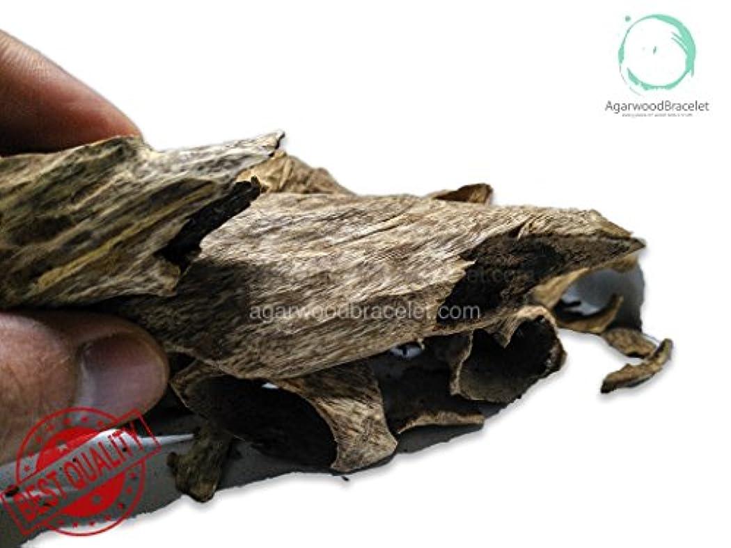 虫顕著一生沈香ブレスレット|高元Natural Wild Agarwood OudチップGrade A + | 200グラム# th52 – 2