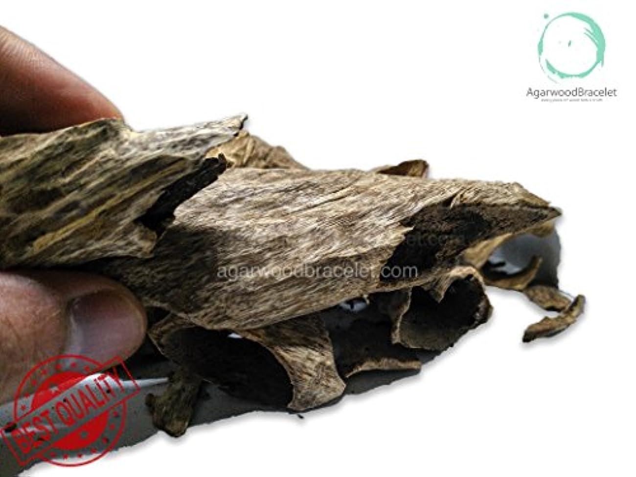 プレゼンテーション経済的ネズミ沈香ブレスレット|高元Natural Wild Agarwood OudチップGrade A + | 200グラム# th52 – 2