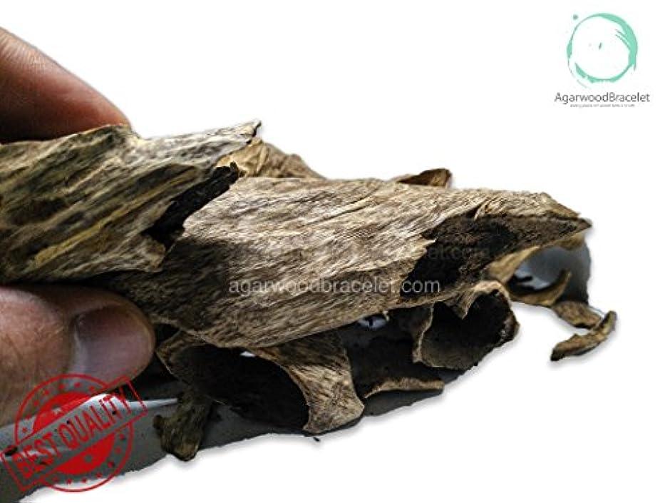 壮大固める信念沈香ブレスレット|高元Natural Wild Agarwood OudチップGrade A + | 200グラム# th52 – 2