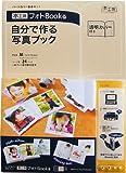 青葉印刷 本工房 フォトBookるM KH-BM200H