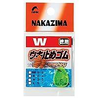 NAKAZIMA(ナカジマ)1861 Wウキ止めゴム徳用 Lサイズ 徳用サイズ うきどめゴム 018615
