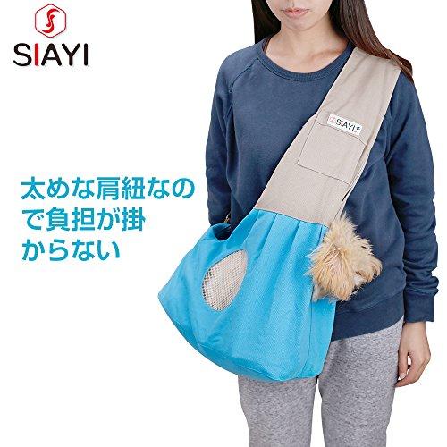 SIAYI(しあい) ペット バッグ バックスリング 猫 犬用 カバン 斜めがけバッグ アウトドア 旅行 お出かけ便利 ペット連れ メシュデザイン 通気性 固定フック付き ポケット付き ドッグバッグ フェルト付き 柔らかい 洗濯簡単 (ブルー)