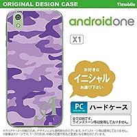 X1 スマホケース androidone ケース アンドロイドワン イニシャル 迷彩A 紫 nk-x1-1151ini F
