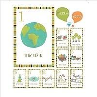 """子InspireデザインNatureテーマヘブライ語番号1–10and Counting壁カード、5"""" x 7インチ、10のセット"""