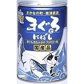 三洋食品 たまの伝説 ファミリー缶 まぐろにぼし まぐろにぼし 405g