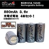 【正規品】UltraFire 充電池 RCR123AGRAY 保護回路付 3.6V 880mAh 16340 リチウム充電式電池 4本セット【メーカ直仕入保証あり】