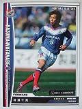フットボールオールスターズ 01-087 渡邉千真(横浜F・マリノス)