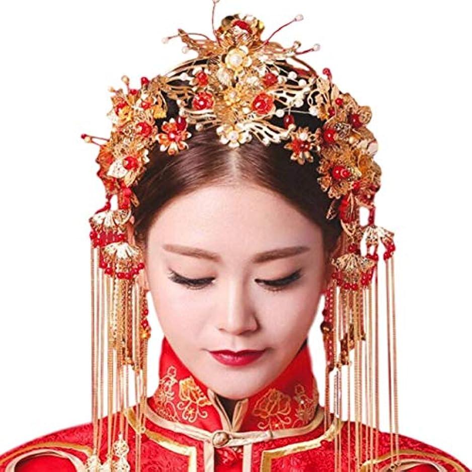 スクレーパーたっぷり滅多LuckOut 中国風髪飾り コスプレ 中華風古代宮廷唐装 漢服用アクセサリー フリンジかんざし 舞台 花嫁 結婚式 文化祭 イベント ポーチ付き