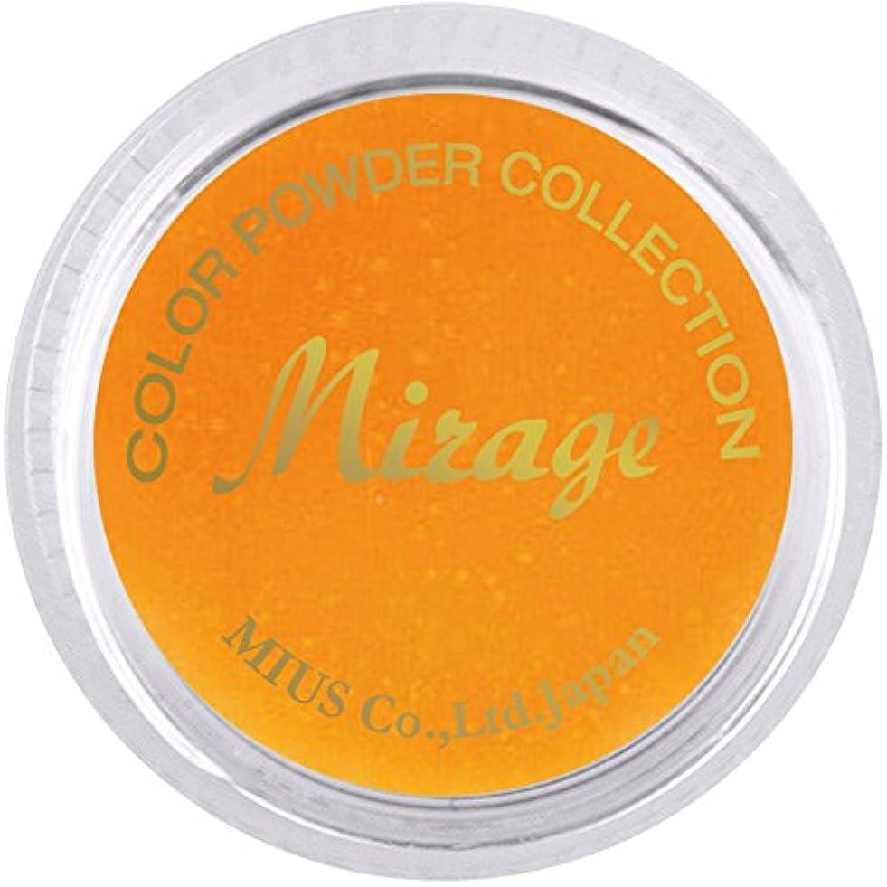 ピン排除する見込みミラージュ カラーパウダー N/CPS-5  7g  アクリルパウダー 色鮮やかな蛍光スタンダードカラー