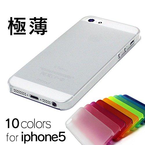 icol UltraThin for iPhone5 艶消しハードごく薄デザインケース (クリア)