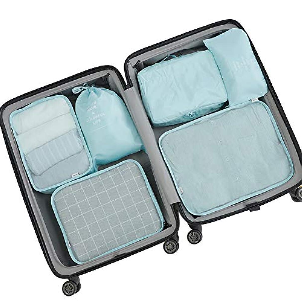トラベルポーチ 6点セット 収納ポーチ 旅行用 衣類 バッグ ケース 化粧ポーチ メンズ 大容量 防水