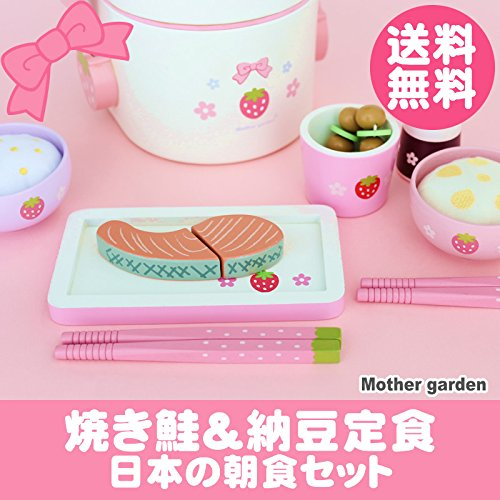 【今だけお買い得価格】 マザーガーデン 木のおままごと 朝食...