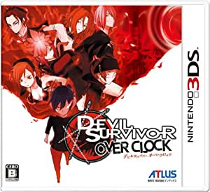 デビルサバイバー オーバークロック - 3DS