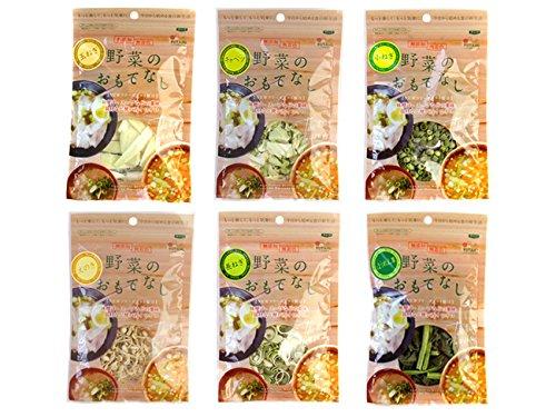 乾燥野菜 6種詰め合わせセット 国産(玉ねぎ8g キャベツ6g 小ねぎ4g えのき6g 長ねぎ5g ほうれん草6g)無添加 無着色 ニューフリーズドライ製法