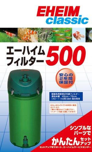 エーハイム フィルター500 60Hz
