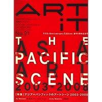 ART iT (アートイット) 2008年 10月号 [雑誌]
