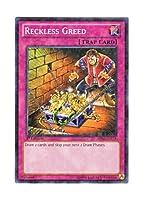 遊戯王 英語版 BP02-EN175 Reckless Greed 無謀な欲張り (モザイクレア) 1st Edition