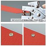 コクヨ ハトメ 真ちゅう製 直径4.5mm 250個入 ヒン-200 画像