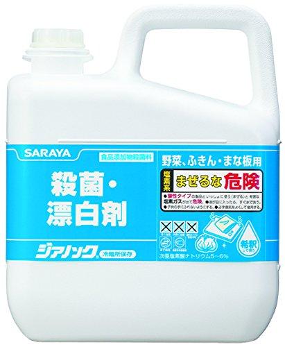 サラヤ 殺菌漂白剤 ジアノック 業務用 5kg...