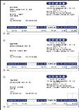 S332005合計請求書弥生販売専用サプライ【少量100枚】[S332005]