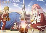 アニメ「ゆるキャン△」の設定資料集が12月発売