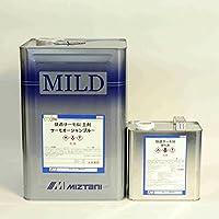 快適サーモSi (サーモオーシャンブルー) 16Kg/セット