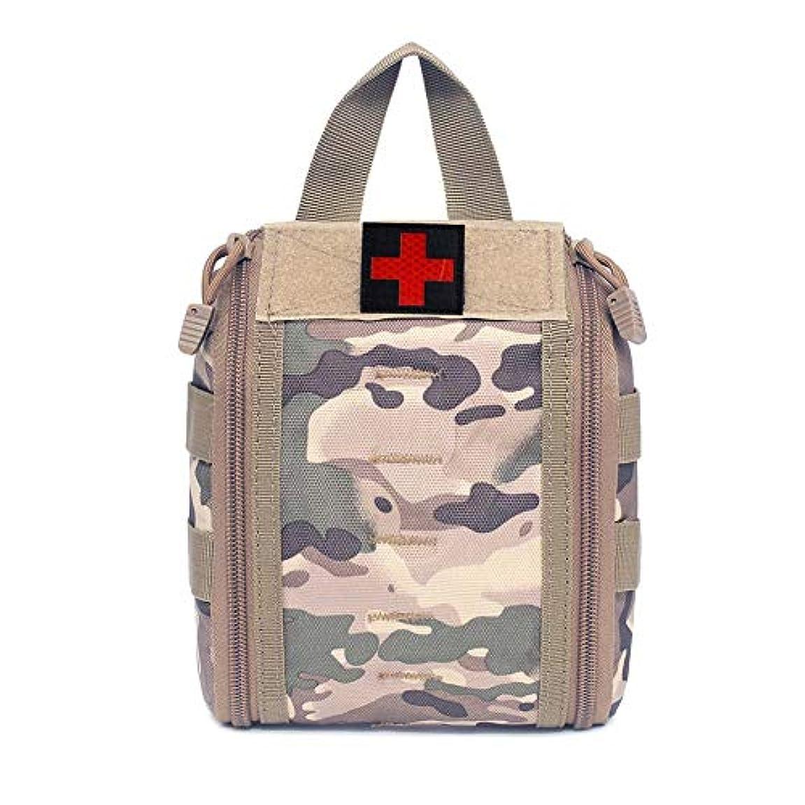 ミント支援ピザ家庭用、自動車用、キャンプ用、ハイキング用、仕事用、オフィス用、スポーツ用、ボート用、サバイバル用、旅行用の救急箱 - 小型軽量の救急箱