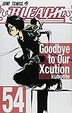 BLEACH 54 (ジャンプコミックス)