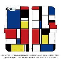 AQUOS R compact SHV41 手帳型 ケース [デザイン:1.青×赤×黄/マグネットハンドあり] カラーブロック アクオス スマホ カバー