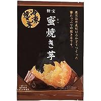 財宝 紅はるか 蜜 焼き芋 鹿児島県産 (冷凍) 2kg (500g×4袋)