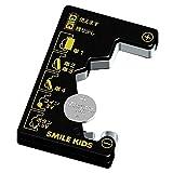 スマイルキッズ バッテリーチェッカー コイン電池が測れる電池チェッカー ADC-10