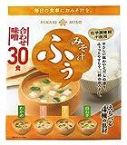 ひかり味噌 みそ汁ふぅ 合わせ味噌 30食