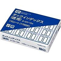 コクヨ ラベル タックインデックス 徳用 小 16片×110シート 青 タ-20-10B