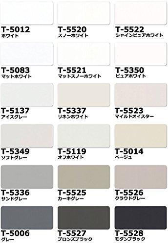 タチカワブラインド ブラインド 高遮光 パーフェクトシルキー(ベーシック) RDS機能:不要 幅 261~280cm×高さ 121~140cm T-5129(スカイグリーン)
