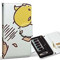 スマコレ ploom TECH プルームテック 専用 レザーケース 手帳型 タバコ ケース カバー 合皮 ケース カバー 収納 プルームケース デザイン 革 鳥 ひよこ キャラクター 009558