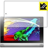 防気泡 防指紋 光沢保護フィルム Crystal Shield YOGA Tablet 2-8 日本製