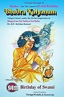Bhadra Kalyanam: Ultimate Relationship