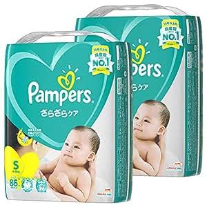 【テープ Sサイズ】パンパース オムツさらさらケア (4-8kg)172枚(86枚×2パック) [まとめ買い]