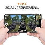 荒野行動 PUBG Mobile スマホゲーム 指サック 6個入り 手汗対策 Olycism 指カバー 銀繊維 高感度 操作性アップ 超薄 手触り良く 優れたゲーム体験 iPhone/Android/iPadなどに対応(ブラック2セット+ホワイト1セット) 画像