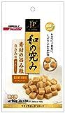 Amazon.co.jpジェーピースタイル 和の究み 素材の旨み粒 ささみ味(半生タイプ) 90g