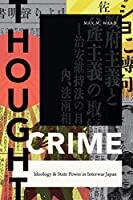 Thought Crime: Ideology and State Power in Interwar Japan (Asia-pacific: Culture, Politics, and Society)