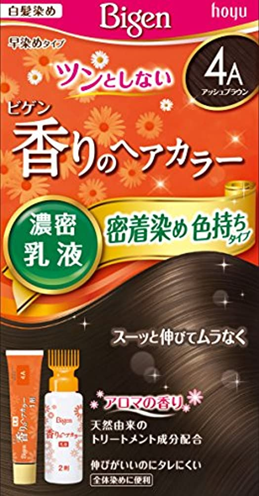 泥沼唯一ゴシップホーユー ビゲン 香りのヘアカラー 乳液 4A (アッシュブラウン) 40g+60mL [医薬部外品]